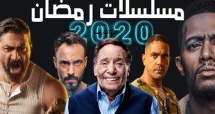 قصص-مسلسلات-رمضان-2020
