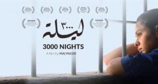 قصة-فيلم-3000-ليلة