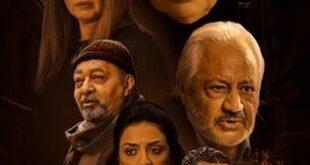 قصة مسلسل قوت القلوب الجزء الثاني موعد عرض على قناة الحياة 2