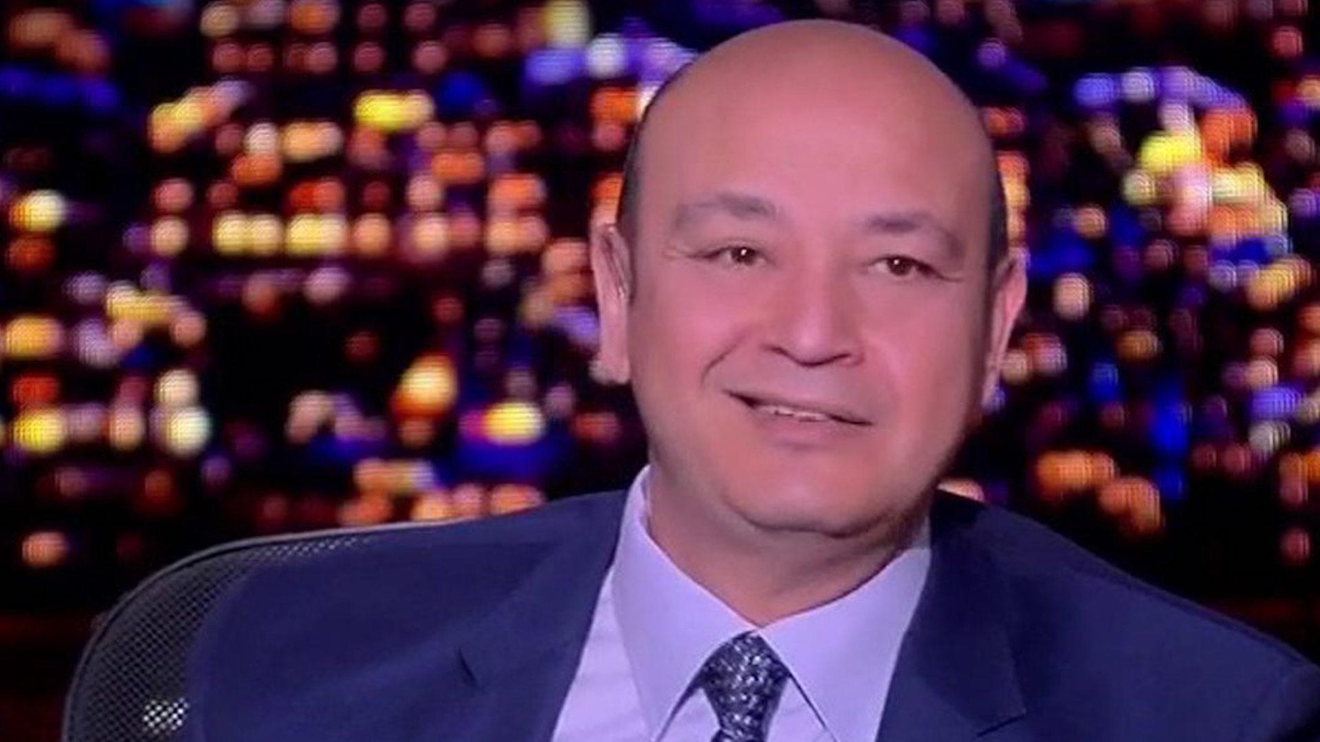 بث مباشر برنامج الحكاية عمرو أديب