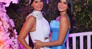 رانيا-منصور-واختها