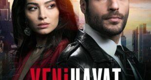 قصة-مسلسل-حياة-جديدة-التركي