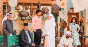 مواعيد-عرض-مسلسل-محمد-علي-رود