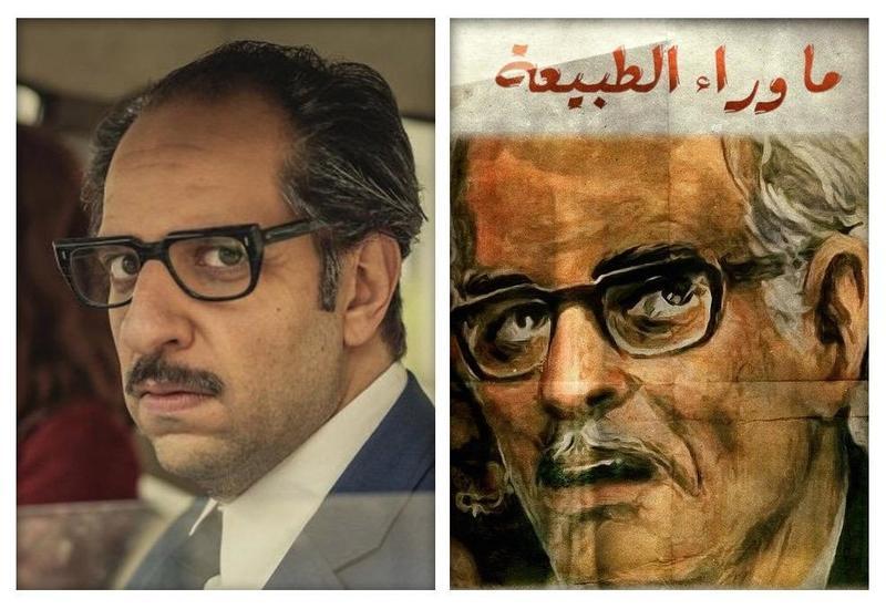 احمد-امين