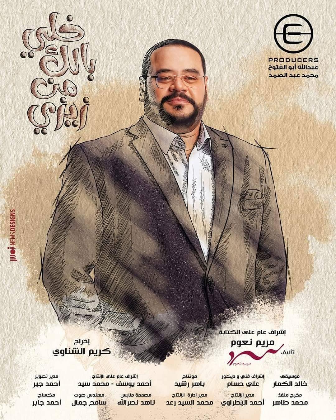 محمد-ممدوح